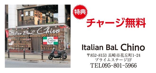 Italian BaL Chino